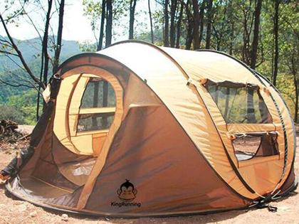 Namiot ramowy