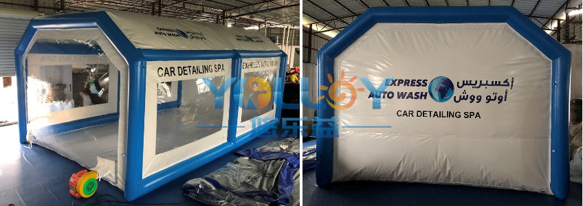 Inflatable Spa Car Tent