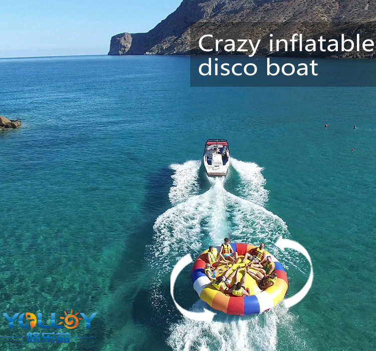 inflatable rotating disco boat