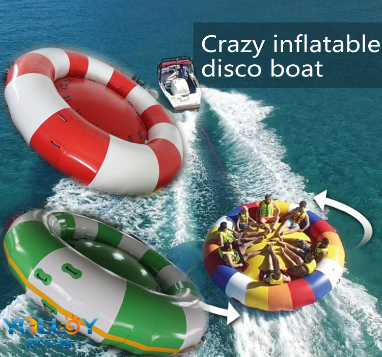 rotating inflatable towables